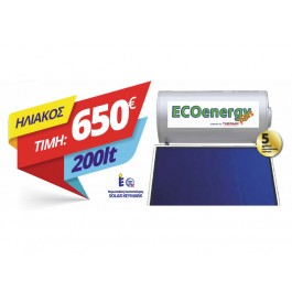 ECO ENERGY SOLAR WATER HEATER 200 LT II ENERGY THERMIC